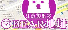 b_280_410_16777215_00_images_art-work_bear-address-icon-2.jpeg