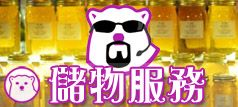 b_280_410_16777215_00_images_art-work_bear-storage-service-icon.jpeg