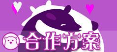 b_280_410_16777215_00_images_art-work_cooperate-with-bear-icon.jpeg