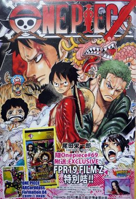 c_280_410_16777215_00_images_manga_one-piece-69.jpeg